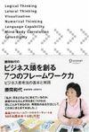 Katsuma_7fw