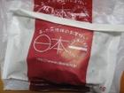 Nihonichi_package