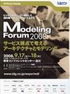 Modeling_forum