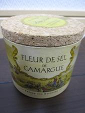 カマログの塩