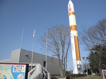 つくばエキスポセンターのロケット